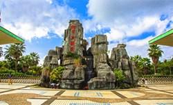 椰子大观园:科研科普旅游娱乐为一体的椰子文化生态乐园