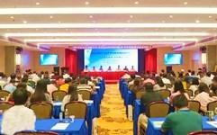 第三届椰子产业技术创新战略联盟年会在文昌召开