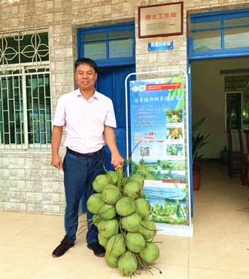 智力支撑 文昌椰子产业转型升级势头强劲