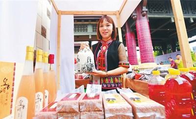 昌江举行乡村振兴产业峰会暨丰收节庆祝活动