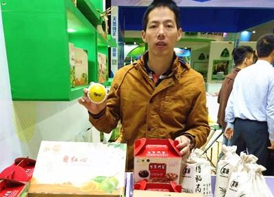 白沙农产品直销店负责人陈荣:带动农民创收8000多万元